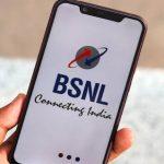 அரசு அலுவலகங்களில் BSNL தான் பயன்படுத்த வேண்டும் -மத்திய அரசு