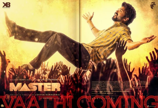 vathi coming