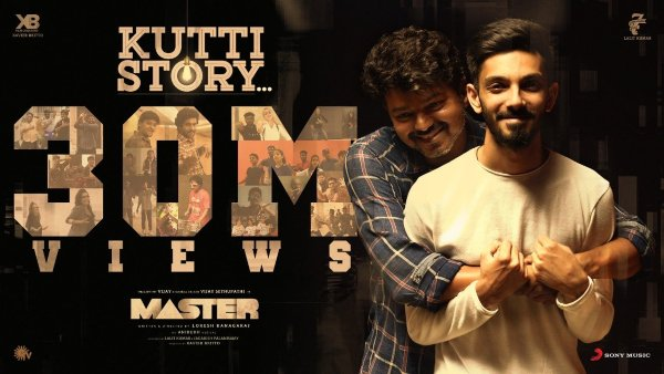 Kutty Story 30million